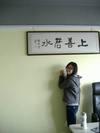 See shixiaonuo's Profile